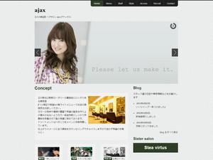 ajax(アヤックス)|立川-美容室-ヘアサロン